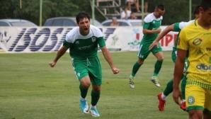 Миг гениалност на Златинов донесе първа победа на Пирин във Втора лига