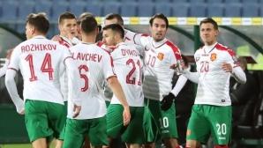 Пускат в продажба билетите за първото домакинство на България от Лигата на нациите