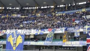 """Ефектът """"Кристиано"""": Киево продаде 13 хиляди билета за един ден"""