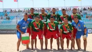 България се изкачи с 12 места в световната ранглиста по плажен футбол