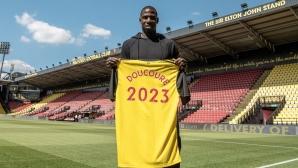 Халф подписа нов договор с Уотфорд