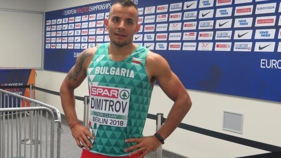Денис Димитров: Надявах се да бягам по-бързо, на 200 м ще дам всичко от себе си (видео)