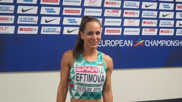 Ефтимова: Не знам дали имам сили за финал, целта ми е личен рекорд (видео)