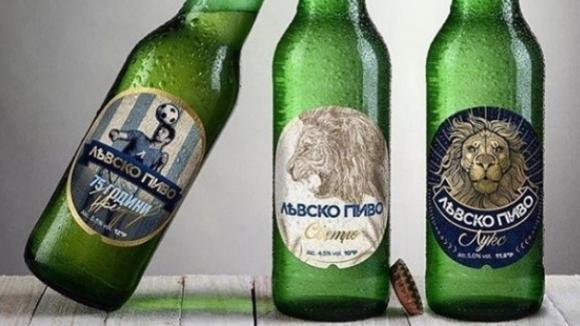 Левски пуска пиво