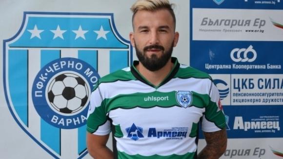 Панайотов: Радвам се, че съм част от отбора на Черно море