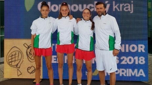 България победи Боливия на Световното за девойки до 14 год.