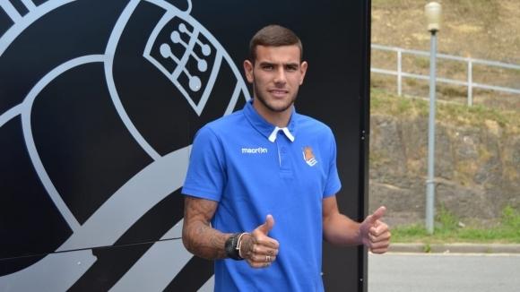 Тео Ернандес ще играе като преотстъпен в Реал Сосиедад