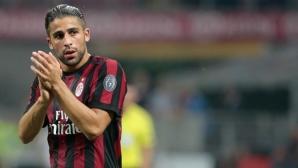 Левият бек на Милан отказал на ПСЖ