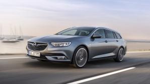 Нов бензинов двигател от Opel за подобрената Insignia