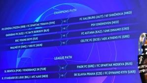 Всички резултати от първите мачове в третия квалификационен кръг на ШЛ