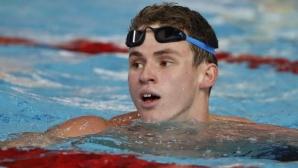 Бенджамин Прауд измъкна златния медал на 50 метра свободен стил