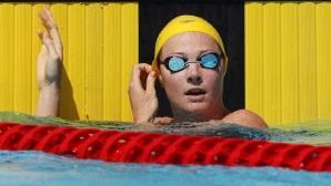 Австралийка даде второ време в историята на 100 метра свободен стил
