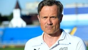 Генералният секретар на швейцарската футболна федерация подаде оставка
