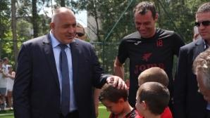Бойко Борисов: Държавата може да дава 1 милион за ДЮШ на клубовете