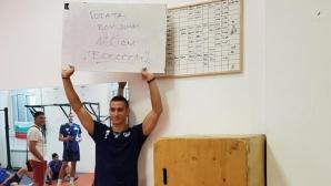 """""""Сините"""" могат да скачат! Играч на Левски скочи рекордните 160 см (видео + снимки)"""