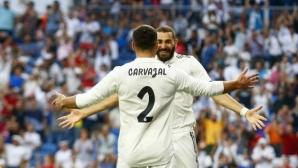 """Игуаин вкара на Реал, но Милан преклони глава на """"Бернабеу"""" (видео)"""
