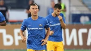 Найденов: При Стоянович станахме един отбор