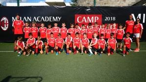 Milan Academy Junior Camp отново постави рекорд