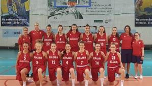 Ясни са 12-те на България на Европейското първенство в Черна гора