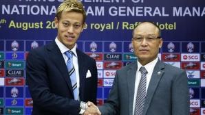 Хонда стана генерален мениджър на националния отбор на Камбоджа
