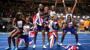 Великобритания обра златото и на 4 по 100 м при мъжете