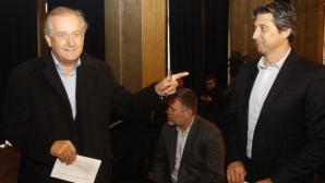 В Испания: Школа на Христо Стоичков проплака за 100 хил. евро, даде Левски на УЕФА