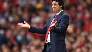 Нов мениджър, но в Арсенал е все същото
