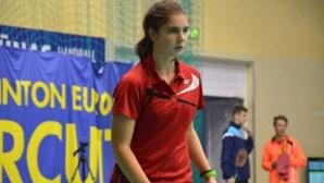Мария Делчева спечели бронзов медал на международен турнир по бадминтон