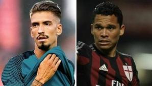 Милан сменя Бака с ас на Виляреал?