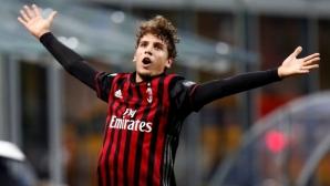 Сасуоло взе под наем талант на Милан