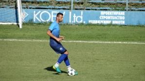 Марица (Пд) срещу Сокол (Марково) за Купата на България