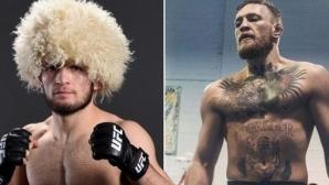 UFC пуснаха второто промоционално видео за Конър – Хабиб