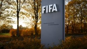 ФИФА може да накаже Нигерия и Гана