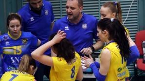 Марица Пловдив започна подготовка за новия сезон