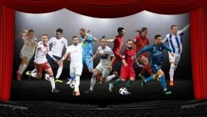 УЕФА обяви номинациите си за гол на сезона