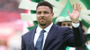 Роналдо благодари на феновете за подкрепата