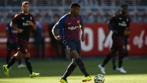 Сасуоло взима защитник на Барселона