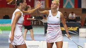 Четири наши двойки в топ 8 на Откритото на България по бадминтон