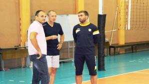 Марица с двама нови треньори