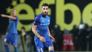 Жорди Гомес спря да тренира с Левски