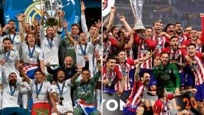 """Реал Мадрид vs. Атлетико - има ли живот на """"Бернабеу"""" след епохата """"Роналдо"""""""