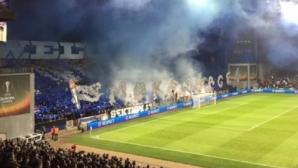 Медиите в Дания съобщават, че 20 хиляди души ще викат за Копенхаген срещу ЦСКА-София