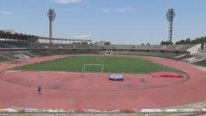 """Спор за авторските права на стадион """"Пловдив"""", ремонтът зацикли"""