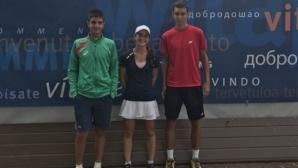 Нова убедителна победа на Димитрова в Германия