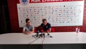 Новият треньор на Зрински: Лудогорец е познато име в цяла Европа (видео)