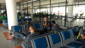 Лудогорец пристигна в Мостар (видео)