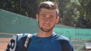 Габриел Донев допусна обрат и отпадна в Нови Сад