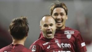 """Иниеста повтори гола си от """"Стамфорд Бридж"""" - наниза втори за пет дни"""