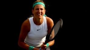 Азаренка: Всички мислят, че спортистите са машини, но ние сме хора
