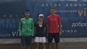 Димитрова на 1/4-финал в Пловдив
